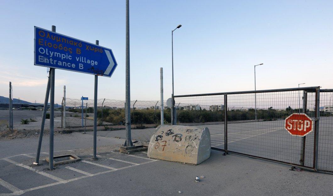 Entrée du village olympique Athènes 2004